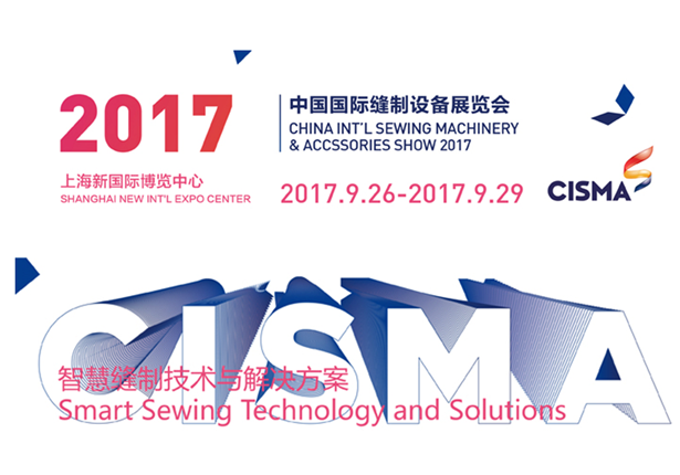 CISMA2017 looks forward to your participation